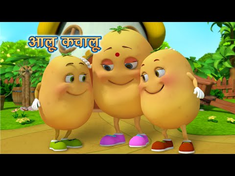 Aloo Kachaloo Kahan Gaye The | Hindi Rhyme | Hindi songs | Kindergarten | Kids | Kiddiestv hindi