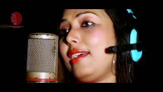 O Praner Kala Re By Rima (Promo)