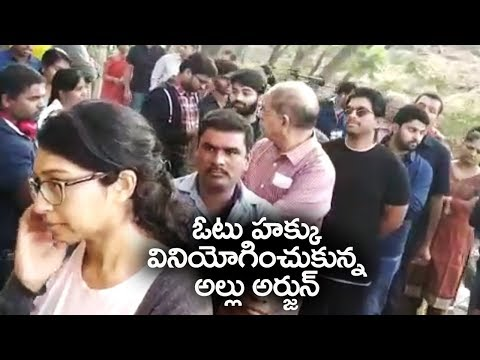 Allu Arjun Cast His Vote | Filmy Monk