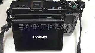 Canon G1X mark II lens error 鏡頭錯誤