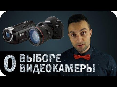 Как выбрать видеокамеру или краткий обзор Lumix G7