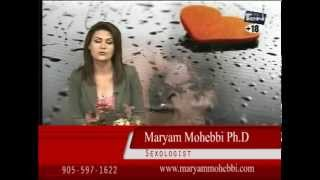 Maryam Mohebbi استفاده از محصولات جنسی در سکس