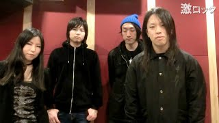 video Serenity In Murder | 激ロック インタビュー gekirock.com/interview/2015/03/serenity_in_murder.php.