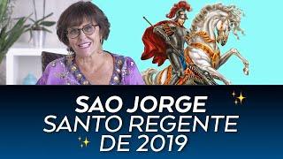 Marcia Fernandes falando do SANTO REGENTE DE 2019 - SÃO JORGE