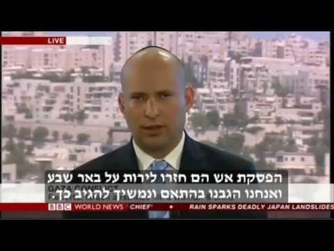 Bennett on BBC:
