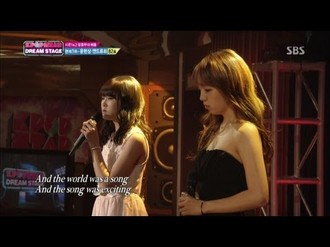 신지훈 / 백아연 [I Dreamed a Dream] @KPOPSTAR Season 2
