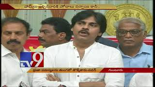 Pawan Kalyan - I work in people's direction