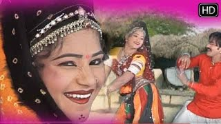 राजस्थानी सुपरहिट सांग 2016 - छम्मक छम्मक राणी नाचे - Super Hit Songs 2016 Rajasthani