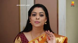 Thalayanai Pookal - Episode 358 - October 04, 2017 - Best Scene