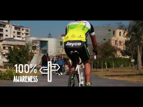 Tour Cycliste de l'USEK 2017