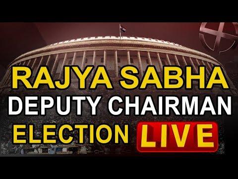 Rajya Sabha Deputy Chairman Election LIVE | ABN LIVE