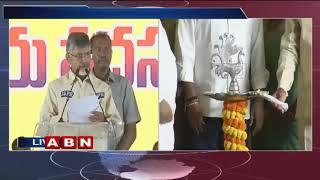 CM Chandrababu Naidu speech at  I-HUB Laying Foundation Stone ceremony | Visakhapatnam