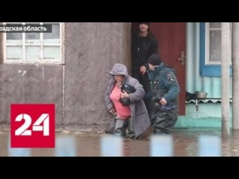 Волгоградская область ушла под воду - Россия 24