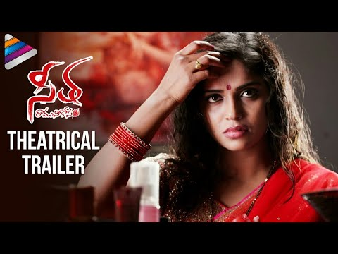 SEETHA Ramuni Kosam Theatrical Trailer | Sharath Sreerangam | Karunya | Latest Telugu Movie Trailers thumbnail