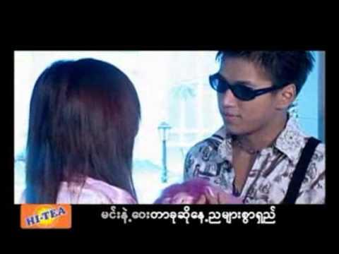 Wine Su Khine Thein - Pyan Lar Hlae Par