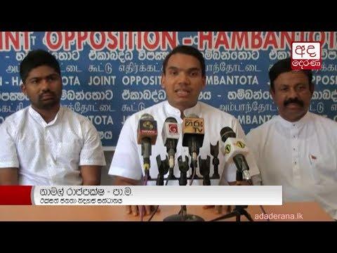 namal rajapaksa issu|eng