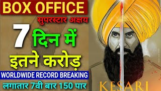 Kesari Box Office Collection Day 7, Kesari 7th Day Box Office Collection, Akshay Kumar,Review Bazaar