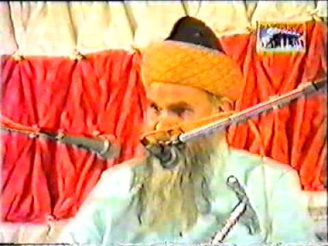 Shaykh Ul Islam Madani Miya  Godra, India (1999) Awliya Allah Part 1 video