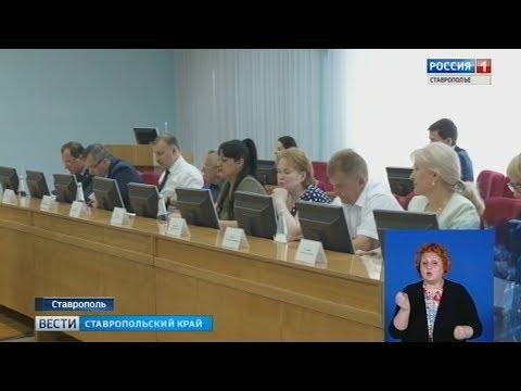 Вести. Ставропольский край 19.06.2018