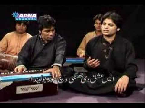 Kalam Bulleh Shah tere Ishq Nachaya By Javaid Basheer video