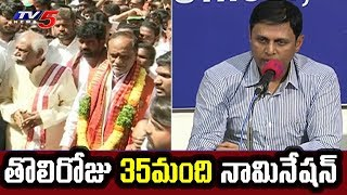 CEO Rajat Kumar Press Meet After First Day Nominations | Telangana Elections 2018