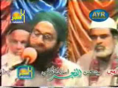 Mushtaq Qadri Attari - Sab Se Aaula Aur A'ala video