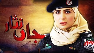 Jaan'nisar Friday at 9:10pm only A-Plus TV