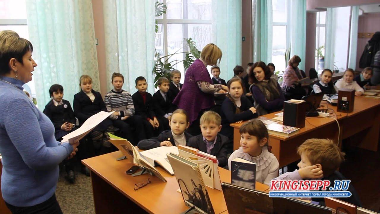 Сайт 5 школы кингисепп 17 фотография
