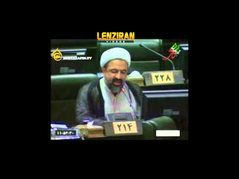 Controversial Speech Of Mp Hamid Rasai Against Hassan Rohani On Student Day video