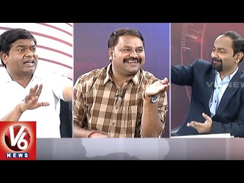 Special Debate On Telangana Panchayat Raj Elections Expenditure | Good Morning Telangana | V6 News