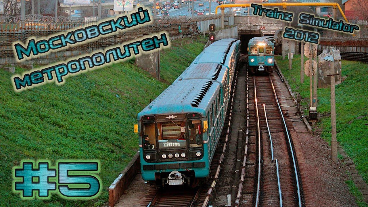 Скачать Игру Trainz Simulator 2012+dlc Через Торрент