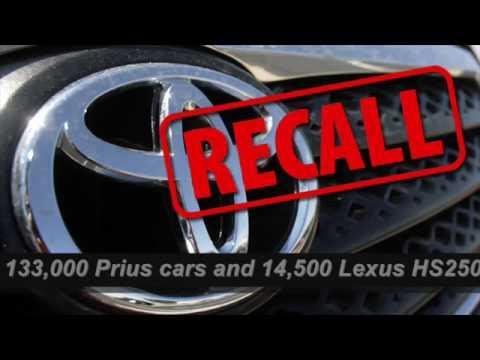 Toyota Prius RECALL for brake problems