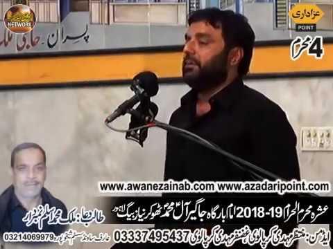 Live Ashara Zakir najmul hassan  notak 4 muharram 2018-19 thokar laore