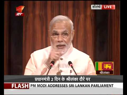 PM Narendra Modi speech in Parliament of Sri Lanka