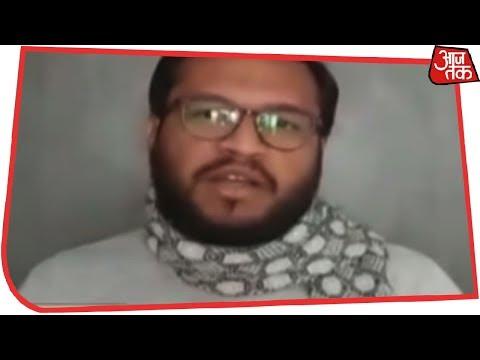 कब पकड़ा जाएगा शहीद सुबोध का हत्यारा? देखिए Special Report Anjana Om Kashyap के साथ