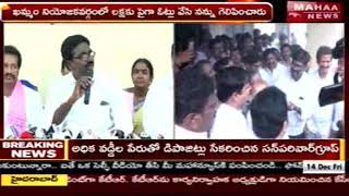 Khammam TRS MLA Puvvada Ajay Kumar about Khammam Voters and TRS Victory