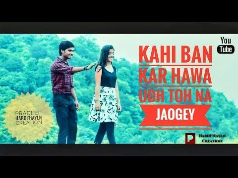 Ban Kar Hawa | Full Song | New Hindi Song 2018 | Sad Romantic Song  | Sad Love Story
