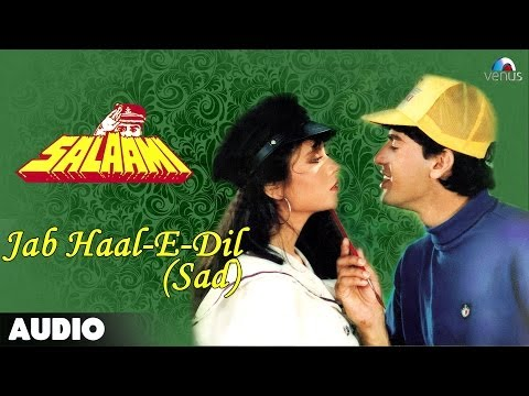 Salaami: Jab Haal-E-Dil - Sad Full Audio Song | Ayub Khan |...