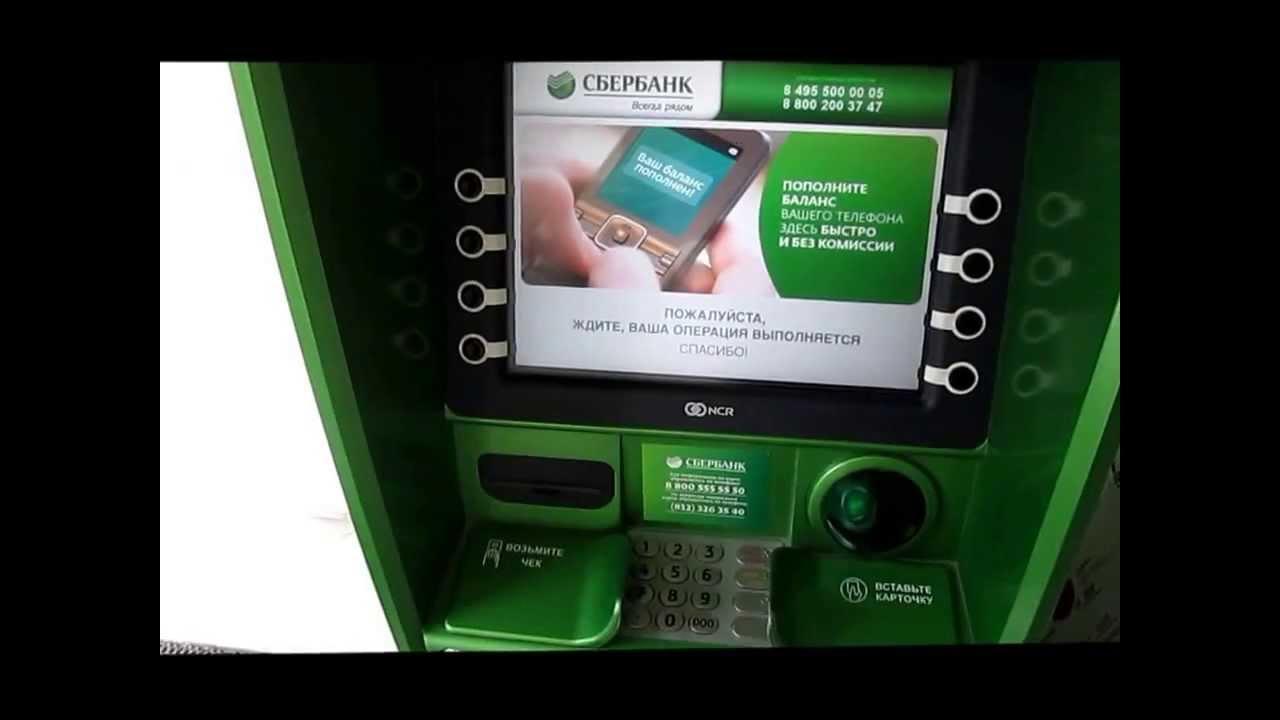 тех Пошагово снять деньги с банкомата всем