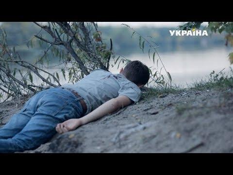 Кровавый пикник | История одного преступления | 2 сезон
