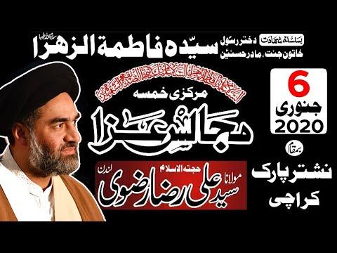 Ayyam e Fatimiyah S.A | Majlis 2 | Nishtar Park | Maulana Syed Ali Raza Rizvi