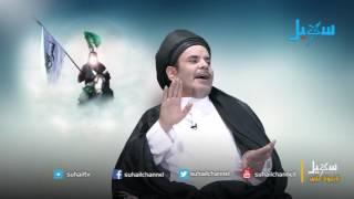 العقرب وحسين الحوثي - غاغة 2 - محمد الأضرعي