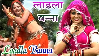 Laadla Banna - Super Hit Rajasthani- Songs 2016