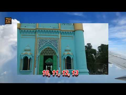 ANNOUNCEMENT Of Date 10, 11, 12, 13 May 2018 Salana Majalis In Dargah-e-Aliya Najaf-e-Hind Jogipura