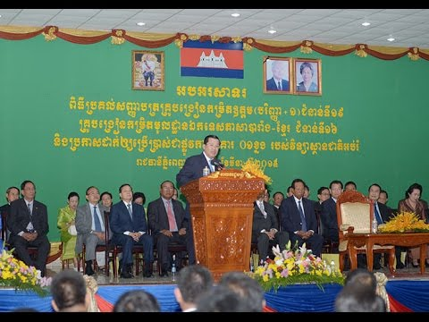 #March 25, 2015 Samdech Techo Hun Sen