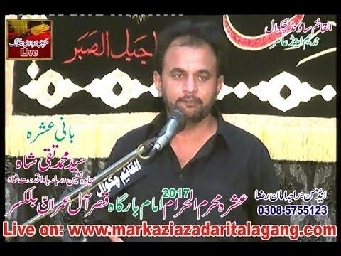 Live ashra 2 muhrram  balkasar zakir ali raza khokhar 2017