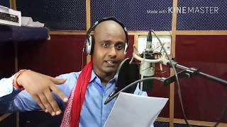 COMEDY VIDEO !!   आज के गायक और रिकॉर्डिंग स्टूडियो का एक हक़ीक़त !! ये कॉमेडी   देखे हस्ते हस्ते ....
