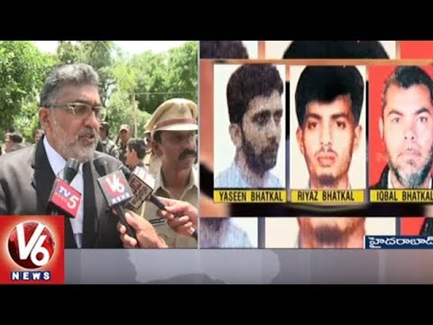 Hyderabad Twin Blasts Case | 2 Convicted To Be Sentenced Today | V6 News