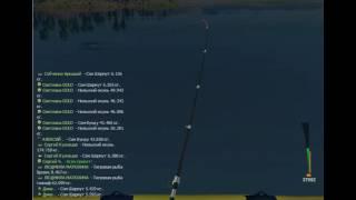 Трофейная рыбалка мормир руме
