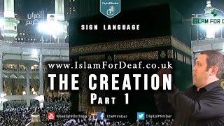 The Creation (Part 1) – [Sign Language] – www.islamfordeaf.co.uk